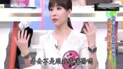 台湾节目-大陆人超爱台湾的水果,都是他们偷偷带进来的!真的吗