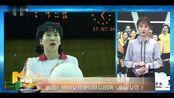 中国女排现役队员出演《中国女排》 王宝强、刘昊然东京跳热舞
