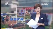 阳泉:山西省第十五届运动会射箭比赛开赛!