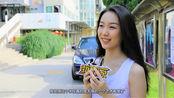 走进高校——北京电影学院 我们可能采访了一波明日之星!