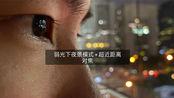 【iPhone11 Pro Max】弱光下超近距离对焦+夜景模式 by Eric Zhang