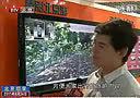 吉祥教练-北京BTV新闻报道,手机移动互联网app发展趋势
