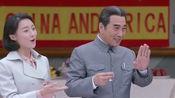 《海棠依旧》里的孙维民演绎一绝,却因《外交风云》陷入争议!