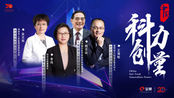 和合诊断:十年拼搏领跑高端临床检测市场 中国科创力量