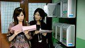 爱情公寓:信用卡账单竟然做成了生日卡片,有创意!