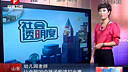 【www.bodog88asia.com】山东:幼儿园老师 让全班29个孩子轮流打女童[超级新闻场]