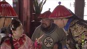 【影视剪辑】一帘幽梦之咸丰王朝:叫兰儿也犯法吗