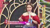 麻辣天后传 20170511 产前是公主 产后变女仆!