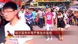黑龙江新闻联播20140707哈尔滨市中考严禁加分造假_高清