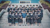 江西科技师范大学13广播电视毕业快乐