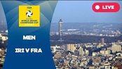 2017.09.17 IRI v FRA - 2017 Men's World Grand Champions Cup
