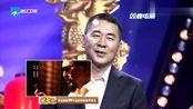 陈建斌和卢洋合唱《明月几时有》,歌声婉转动听,这首歌百听不厌