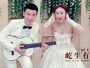 视频: 1013婚礼MV(芜湖海螺国际酒店)