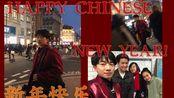 HappyChineseNewYear新年快乐!第一次不在国内过年 VLOG17/Oxford Street牛津街shopping/第一条全英视频/中英双字幕