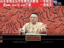 视频: 【李居明】李居明官网香港风水大师李居明李居明2012生肖运程