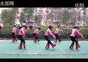 周思萍广场舞系列-牧人