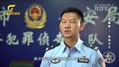 吴斌是南宁市的一名经侦警察 他研发了互联网+涉案资产处置系统