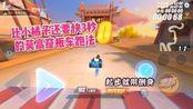 QQ飞车手游:车神玩家用板车狂练莫高窟,刷记录比小橘子还快3秒