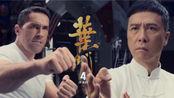 《叶问4终结篇》美国军营甄子丹与斯科特·阿金斯无限制格斗