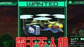 【Z小驴】重装机兵Xeno~第31期火烧鼻涕虫!炮击霸王无人机!