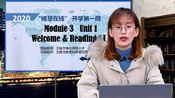 【名师空中课堂】江苏省无锡市名师空中课堂高一英语M3U1Reading1