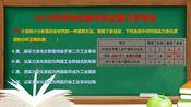 2019年苏州市初中毕业暨升学历史考试:选择题第20题