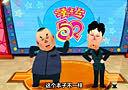 搞笑小品大全486 黄鹤楼 第03回-0001[相声小品www.tosiji.cn]