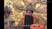 豫剧红脸王刘忠河演唱《打金枝》老亲翁怕落欺君罪一折