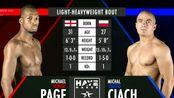 【浪就是了】拳击 :毒液 迈克尔·佩吉(Michael Page) vs 迈克尔·恰赫(Michal Ciach)