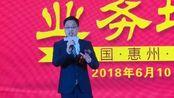 稻香十里2周年年会花絮视频-巽寮湾