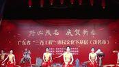 广东省文化厅派文艺小分队深入茂名农村,与群众同欢乐贺新春佳节