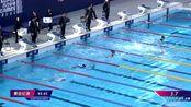女子游泳50米B组:宣璐53.9秒获第一 美娜没能坚持到终点