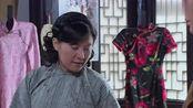 与狼共舞:海棠少杰两人一起买布料做衣服,老板娘:你们吵架了!