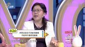 杨明娜对宝妈们的小偏方提出质疑,偏方真的有用吗?