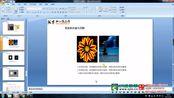 www.sjin.cn CAD室内设计教程
