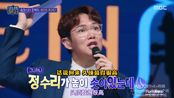 [MBC] 中字《oh!我的搭档》更新至E01.200110