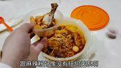 """外卖54元杨国福""""番茄酱汤麻辣烫"""",5年第一次出新品,味道如何?"""