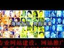 广州英文网页制作 》http://www.wykz.net/