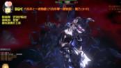 枪神纪:当美娜和哈克斯学会新技能,工萌地雷竟然能被破坏!