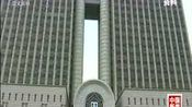 韩国法院决定延长羁押朴槿惠 检方提交新指控 法院认定朴槿惠有销毁证据可能