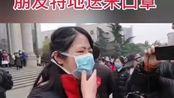 江西对口支援湖北省随州市128名医护人员雨中出征,为他们加油!向他们致敬!