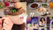 休息日做什么vlog.11|新年好|火龙果面包|照烧鸡胸汉堡|番茄生菜沙拉|酸奶麦片|红薯饭|泡菜肥牛|香菇油菜|黄杏汁|逛街|泡泡玛特|日料自助|天使之橙