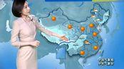 未来三天(12月10-12日)东北雨雪增多,华南气温回升,天气转晴!