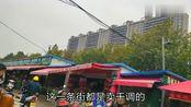 郑州市区仅存的一家大型蔬菜批发市场!生意火爆!人来人往