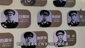 湖南自古出军事大将,不愧是人杰地灵的地方,来看有哪些革命伟人