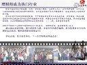 视频: 唐山理财规划师考试报名指南