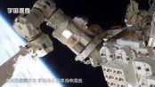 不穿宇航服人类能在太空待多长时间?专家:最多60秒!