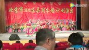 北京京上草原艺术团开场舞-通州电影院专场