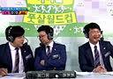140612 MBC TV 偶像足球赛 XIUMIN&LUHAN PART2 A VS C TEAM