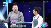 大王小王:夏铭浩和陈宝国老师对手戏《老中医》的精彩片段